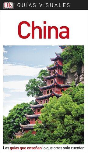 CHINA 2018 GUIA VISUAL