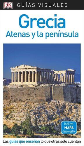 GRECIA ATENAS Y PENINSU 2018 GUIA VISU