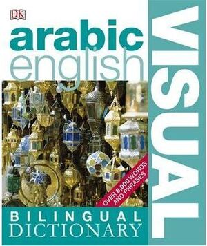 ARABIC ENGLISH VISUAL DICTIONARY