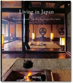 25 LIVING IN JAPAN