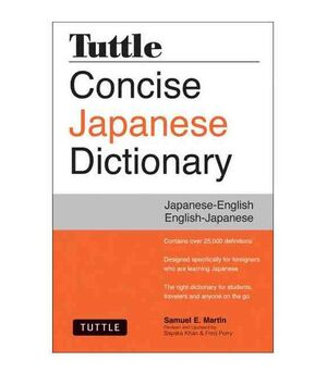 CONCISE JAPANESE DICTIONARY