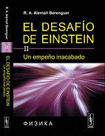 EL DESAFIO DE EINSTEIN II: UN EMPEÑO INACABADO