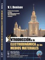 INTRODUCCION A LA ELECTRODINAMICA DE LOS MEDIOS MATERIALES