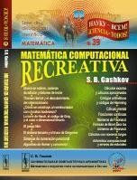 MATEMÁTICA COMPUTACIONAL RECREATIVA