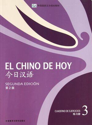 CHINO HOY 3. EJERCICIOS