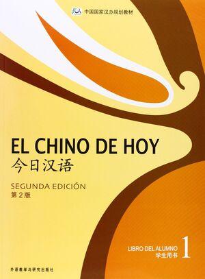 EL CHINO DE HOY 1. 2ª ED. LIBRO DEL ALUMNO