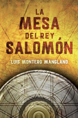 LA MESA DEL REY SALOMÓN (LOS BUSCADORES 1)