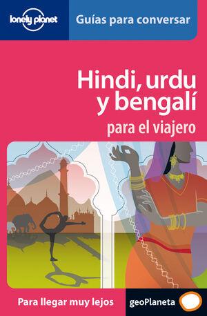 HINDI, URDU Y BENGALÍ PARA EL VIAJERO 1