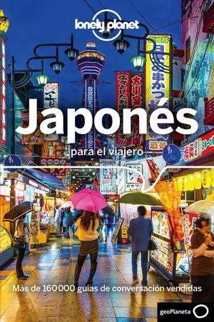 JAPONÉS PARA EL VIAJERO