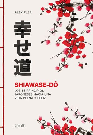 SHIAWASE-DO
