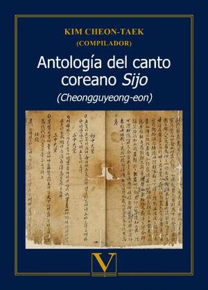 ANTOLOGÍA DEL CANTO COREANO SIJO (CHEONGGUYEONG-EON)