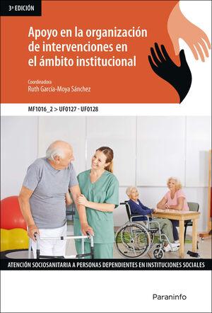 APOYO EN LA ORGANIZACIÓN DE INTERVENCIONES EN EL ÁMBITO INSTITUCIONAL