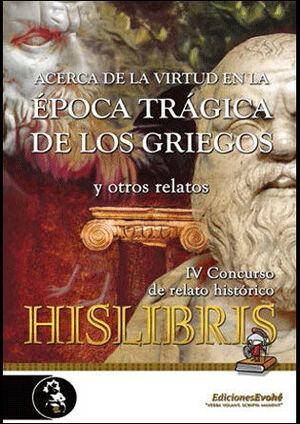 ACERCA DE LA VIRTUD EN LA ÉPOCA TRÁGICA DE LOS GRIEGOS Y OTROS RELATOS