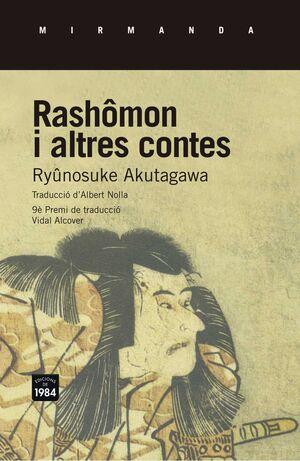 RASHÔMON I ALTRES CONTES