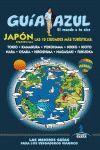 GUIA AZUL JAPÓN ESENCIAL