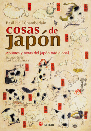 COSAS DE JAPON (NUEVA EDICIÓN)
