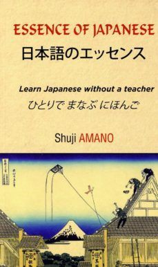 ESSENCE OF JAPANESE. LEARN JAPANESE WITHOUT A TEACHER