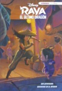 RAYA Y EL ULTIMO DRAGON (LEO, JUEGO Y APRENDO CON DISNEY)