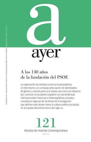 A LOS 140 AÑOS DE LA FUNDACIÓN DEL PSOE