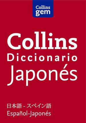 DICCIONARIO ESPAÑOL-JAPONÉS; JAPONÉS-ESPAÑOL