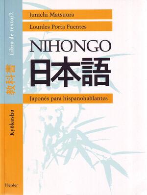 NIHONGO
