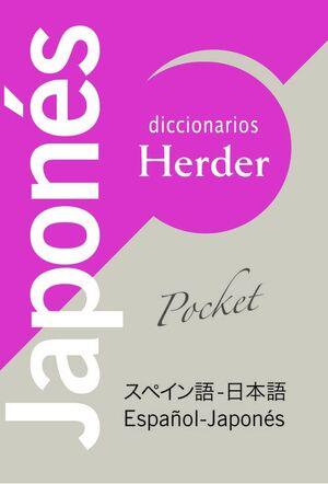 DICCIONARIO POCKET JAPONÉS