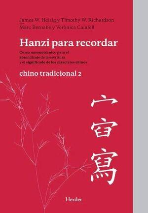 HANZI PARA RECORDAR. CHINO TRADICIONAL 2