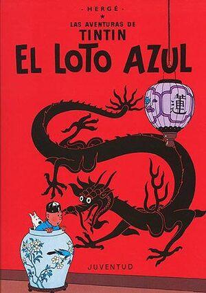 TINTIN EL LOTO AZUL (5)