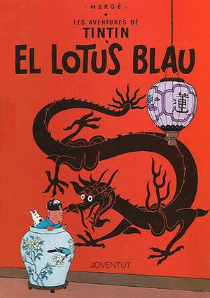 EL LOTUS BLAU