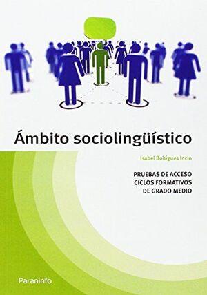 ÁMBITO SOCIOLINGUISTICO,PRUEBAS DE ACCESO CICLOS FORMATIVOS DE GARDO MEDIO