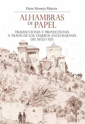 ALHAMBRAS DE PAPEL