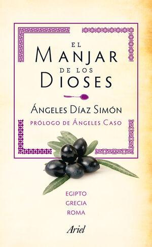 PACK EL MANJAR DE LOS DIOSES (GRECIA Y ROMA)