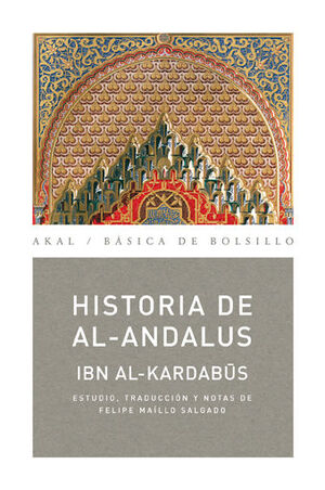 HISTORIA DE AL-ANDALUS