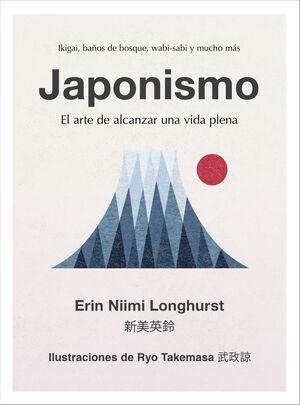 JAPONISMO