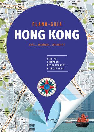 HONG KONG (PLANO - GUÍA)