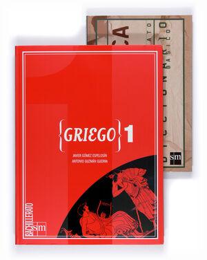 GRIEGO. 1 BACHILLERATO