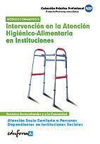 ATENCIÓN SOCIO SANITARIA A PERSONAS DEPENDIENTES EN INSTITUCIONES SOCIALES. INTE