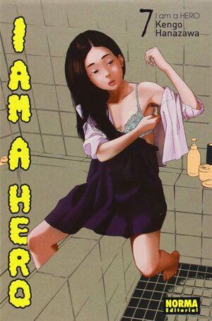 I AM A HERO 7