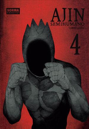 AJIN (SIMIHUMANO) 04