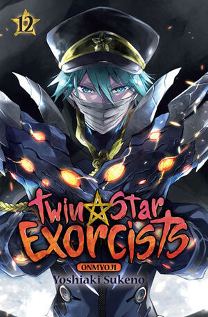 TWIN STAR EXORCIST 12