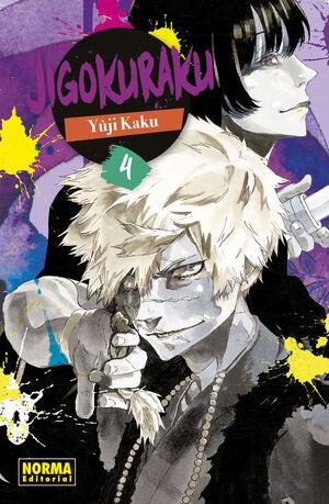 JIGOKURAKU 04
