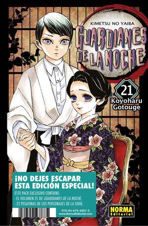 GUARDIANES DE LA NOCHE 21 ED. ESPECIAL