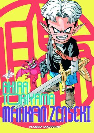 MANKAN ZENSEKI Nº 01/02 (PDA)