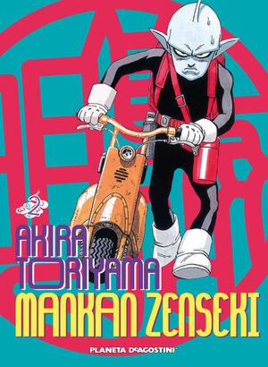 MANKAN ZENSEKI Nº 02/02 (PDA)