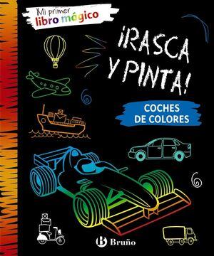 MI PRIMER LIBRO MÁGICO. COCHES DE COLORES