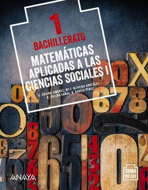 MATEMÁTICAS APLICADAS A LAS CIENCIAS SOCIALES I.