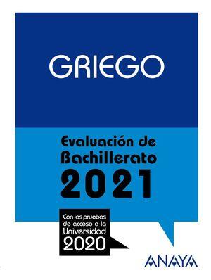2021 GRIEGO EVALUACIÓN DE BACHILLERATO