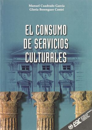 EL CONSUMO DE SERVICIOS CULTURALES