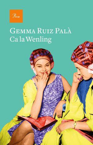 CA LA WENLING