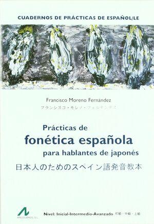 PRÁCTICAS DE FONÉTICA ESPAÑOLA PARA HABLANTES DE JAPONÉS